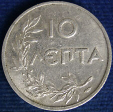 Grecia Greece 10 Lepta 1922 P #3501