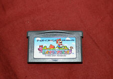 Super Mario Advance + Mario Party Advance (JP) GBA Cartridges