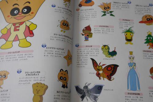 Anpanman Dai Zukan JAPAN Takashi Yanase Official Character Book