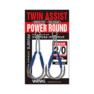 VARIVAS-Avani-OCEAN-WORKS-TWIN-ASSIST-POWER-ROUND-size-variation