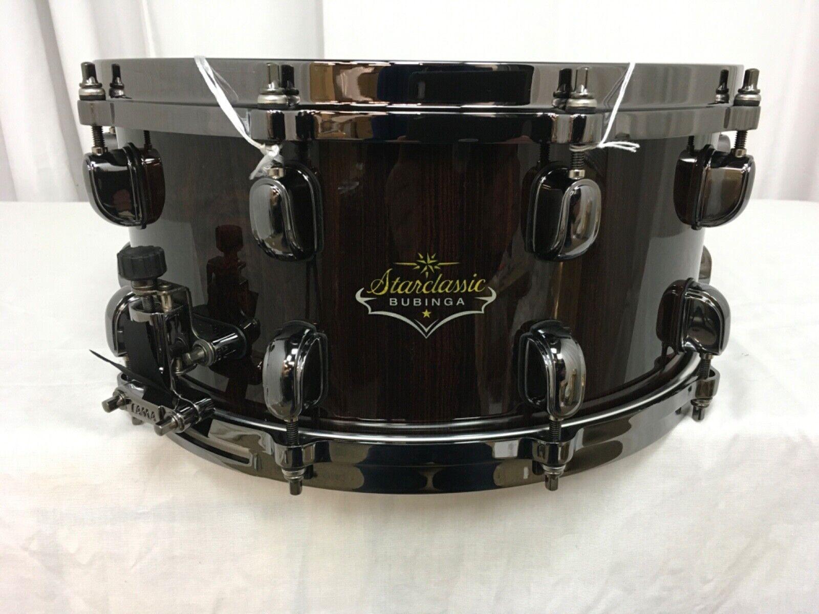 Tama Starclassic Bubinga 14  X 6.5  Snare Drum Natural Cordia BS1465BNNCD MIJ