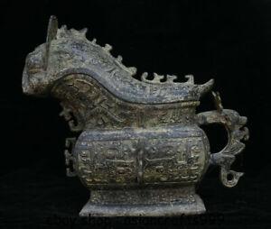 """12 """"altes chinesisches Bronzewaren-Dynastie-Vieh-Tier-Gong-Topf-Glas-Trinkgefäß"""