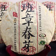 2013yr Yunnan  Banzhang Spring Buds Pu'er Tea Raw/Sheng Tea 357g/Cake