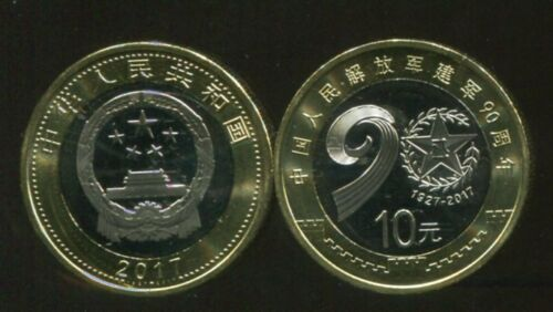 "CHINA 10 YUAN /"" 90th ANN COIN UNC OF ARMY/"" BIMALLIC 2017 COMM"