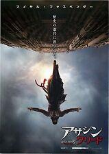 Assassin's Creed Japanese Chirashi Mini Ad-Flyer Poster 2016