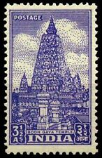 INDIA 1949 FIRST DEFINITIVE STAMP BODHI ARCHAEOLOGY CAT 750 MINT WHITE GUM FRESH