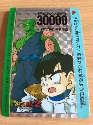 Card dragon ball z dbz carddass hondan part 7 #271 prism 1991 made in japan