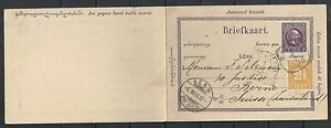 Netherlands Indies covers 1900 uprated DoubleCard Batavia to Bern