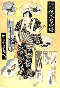 Repro Japanese Woodblock Print by Kuniyoshi