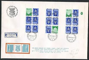 ISRAEL-1973-TOWN-EMBLEMS-TETE-BECHE-SHEET-TEL-AVIV-YAFO-REG-FIRST-DAY-COVER