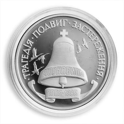 "Ukraine,200000 karbovanets /""10th anniversary of Chernobyl disaster/"" 1996 year"