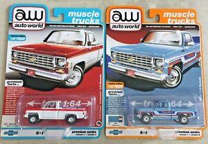 AUTO-WORLD-MUSCLE-TRUCKS-SPIRIT-OF-76-1976-CHEVY-BONANZA-C10-FLEETSIDE-SET-OF-2