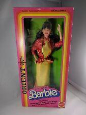 VINTAGE 1980 Mattel 3262 Oriental Hong Kong Barbie Doll & Accessories NRFB NEW