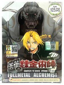 Japan Anime DVD Fullmetal Alchemist Complete TV Series (1 ...