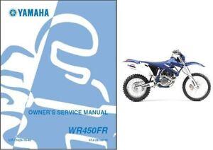 2003 2011 Yamaha Wr450f Service Repair Workshop Owner S Manual Cd Wr 450 F Ebay