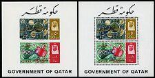 Raumfahrt Space 1966 Qatar Katar Gemini ITU UIT Block 3 A/B c Blau MNH/686
