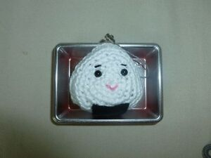 Amazon.com: Amigurumi Onigiri, Toy Onigiri, Play Food, Pretend ... | 225x300