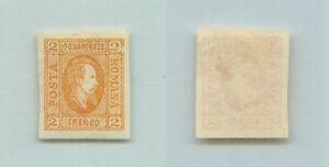 Romania-1865-SC-22-mint-f9580
