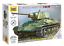 ZVEZDA-Model-Kits-Battle-Tanks-Armored-Forces-WWII-Snap-Fit-Scale-1-72 thumbnail 2