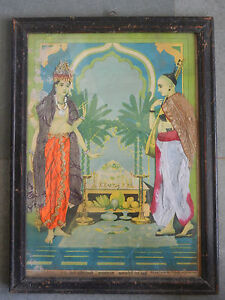 Rare-Vintage-God-Satyanarayan-Picture-Litho-Print-Framed-Photograph-Collectible
