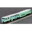Greenmax-4710-Tamping-Machine-Multiple-Tie-Tamper-Material-Wagon-Tonetsu-N miniature 1