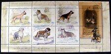 1999 ARGENTINA DOG STAMPS SHEET OF 6 BOXER COLLIE SHEEPDOG ST. BERNARD HUSKY