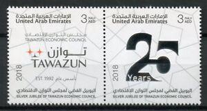 Émirats Arabes Unis Uae 2018 Neuf Sans Charnière Tawazun Conseil économique 2 V Set Trade Timbres-afficher Le Titre D'origine