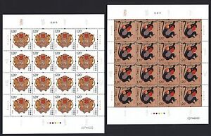 VR-China-Jahr-d-Affen-4755-56-Klb-PRC-2016-1-full-S-S-new-year-of-Monkey