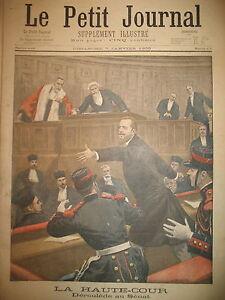 JUSTICE-HAUTE-COUR-JUGES-PROCUREUR-GENERAL-DEROULEDE-SENAT-LE-PETIT-JOURNAL-1900