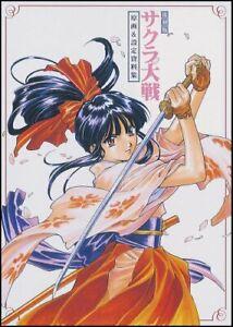 Fukkokuban-Sakura-Taisen-Genga-amp-Settei-Siryo-Shu-Edition
