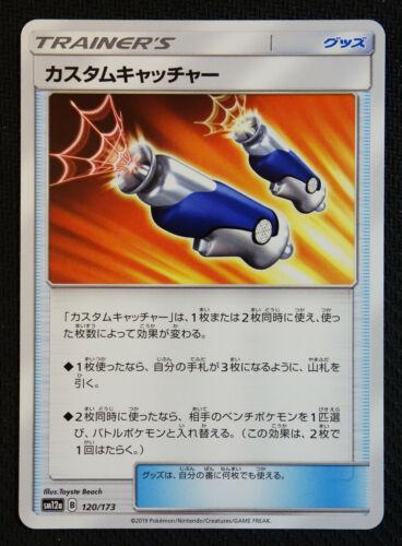 JAPANESE Pokemon Card Custom Catcher 120//173 SM12a Tag All Stars NM//M