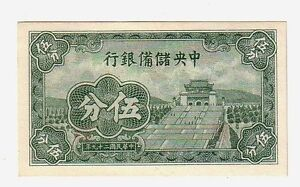 Cina-China-Puppet-Banks-5-fen-1938-FDS-UNC-pick-j2b-lotto-2029