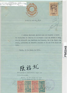 PM0048-Macau-1931-old-document-with-revenue-stamps-on-watermark-paper-combine