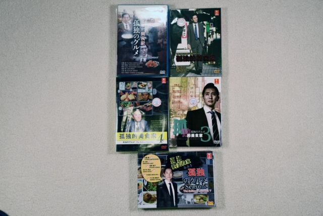 kodoku no gurume season 6 english sub