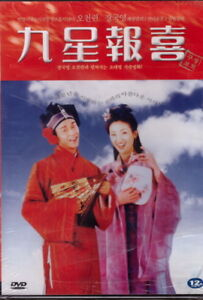 Ninth-Happiness-Chinese-Movie-New-Sealed-DVD