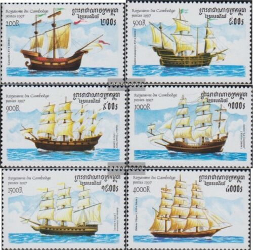 Cambodia 17411746 complete issue unmounted mint never hinged 1997 Sailboats