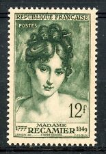 TIMBRE FRANCE  LUXE ** N° 875 MADAME RECAMIER