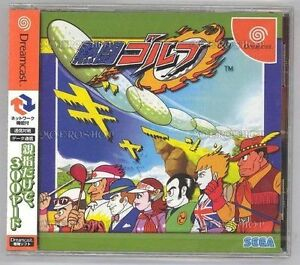 USED-Nettou-Golf-SEGA-DREAMCAST-JAPAN-JAPANESE-IMPORT