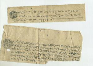 Nepal-early-Kathmandu-registration-forms