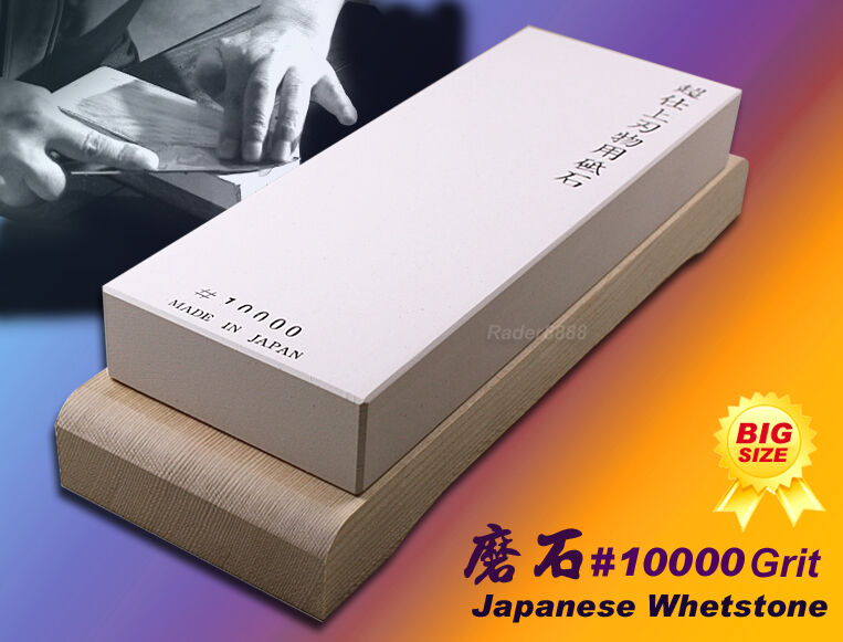 Made in Japan Whetstone  10000 grit Haute Qualité Big Sharpening Stone Bois Support