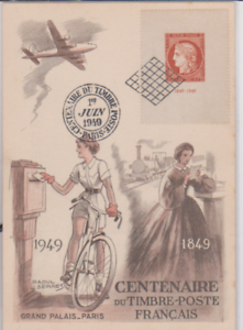 CARTE-MAXIMUM-CENTENAIRE-TIMBRE-841-FDC-CERES-10F-VERMILLON-BICYCLETTE-TRAIN