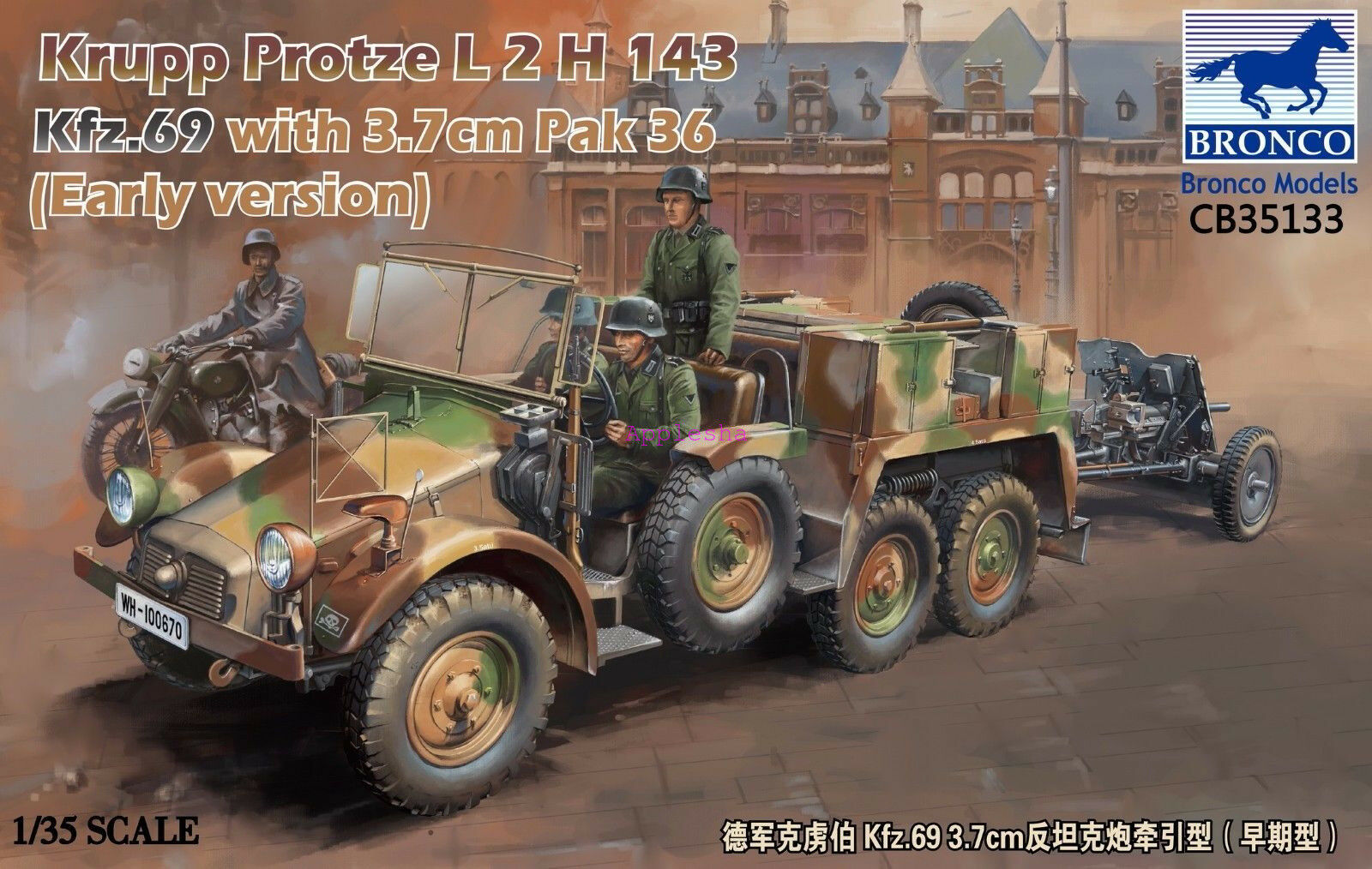 Bronco 1 35 35133 Krupp Predze Kfz.69 w 3.7cm Pak 36(Early Version)