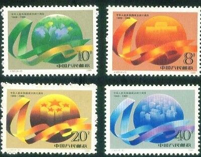 China 1989 J163 40th Ann Of Founding Of Prc Stamps Fine Workmanship Stamps