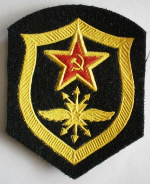 New Russian Ussr Soviet Union Army Military Uniform Sleeve Patch