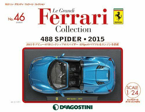 DeAgostini le Grandi Ferrari COLLECTION No.46 con 1 24 488 Araña 2015