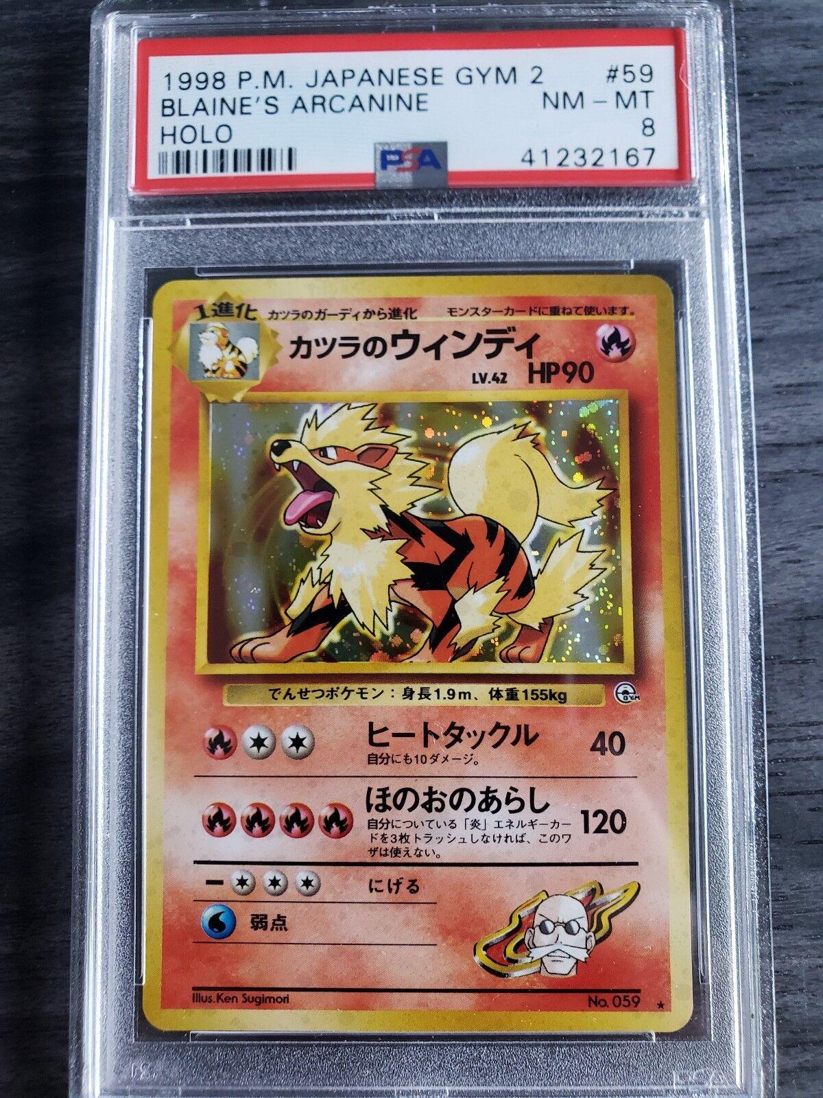1999 pokemon japanischen psa in mint - arcanine blaine.