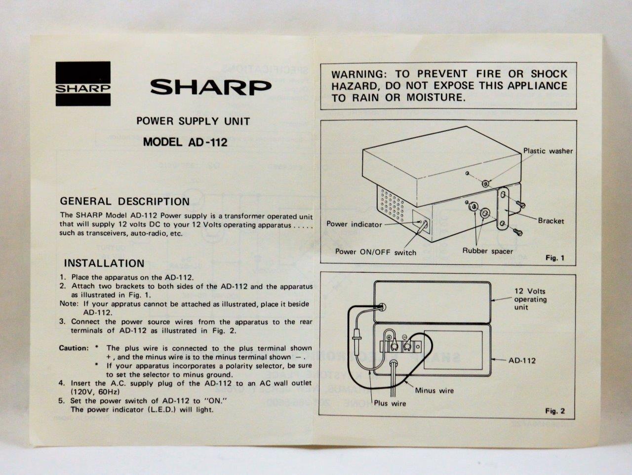 Vintage SHARP Power Supply AD112 eBay