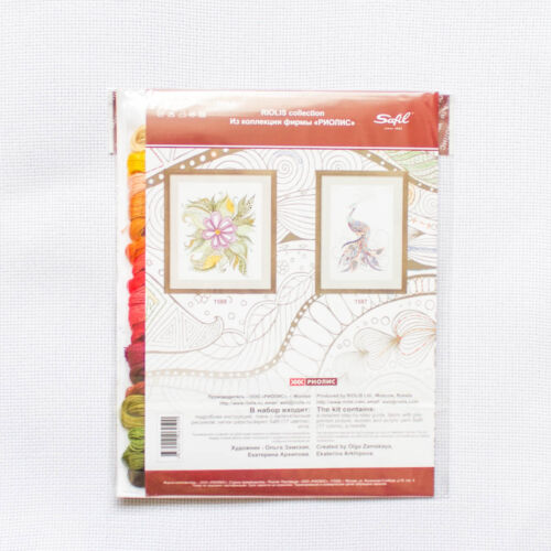 "/""plume magique/"" Counted Cross Stitch Kit Riolis 1586"