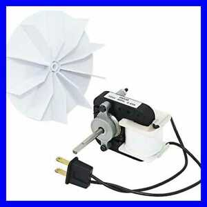 Universal SM550 Bathroom Vent Fan Motor Replacement Kit ...