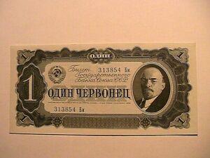 1937-Russian-USSR-1-Chervonetz-CH-CU-Original-Soviet-Paper-Money-Currency-P-202